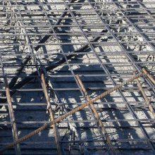 feraillage beton